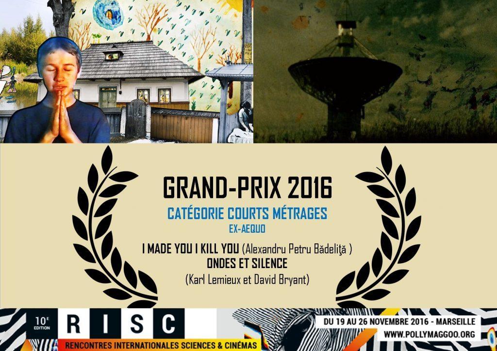 5-grand-prix-courts-metrages-1024x724